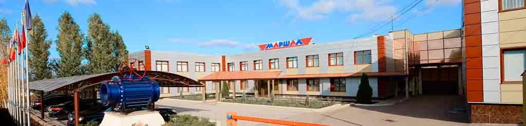 Луганский завод трубопроводной арматуры Маршал